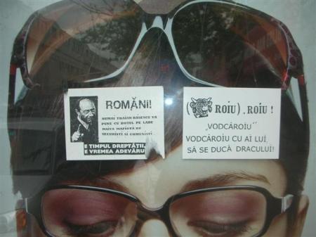romanian-sign-3872-small.jpg