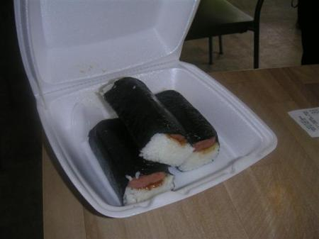 spam-sushi-2-small.jpg