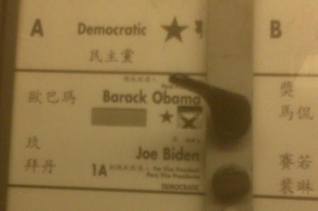 ballot-1-copy